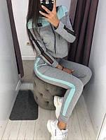 """Женский спортивный костюм-двойка """"Lovely"""": кофта с капюшоном и брюки с лампасами, серо-голубой"""
