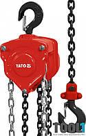 Лучшая ручная цепная таль для подъёма грузов до 1 тонны Yato YT-58951