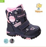 Термо ботинки Tom.m 3855, р 27.28.30