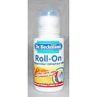 Роллер пятновыводитель Dr. Beckmann 75 мл. Германия, фото 1