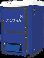 Котлы Корди твердотопливный АОТВ-С 10 кВт.  Бесплатная доставка!