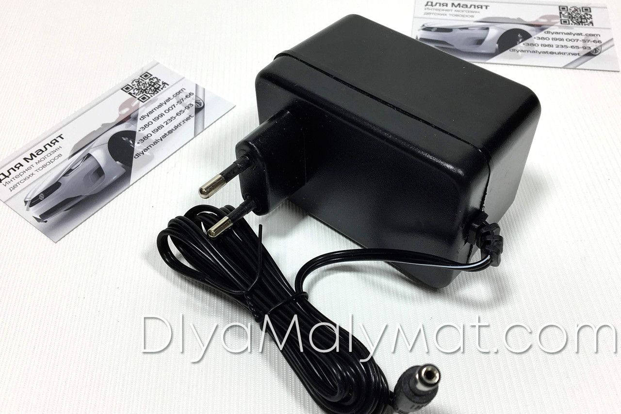 Универсальное зарядное устройство детского электромобиля 12V 500mAh