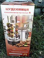 Электрошашлычница Кудесница 5 шампуров
