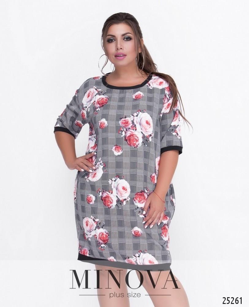 Платье-кокон 44-54