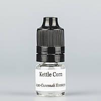 Kettle Corn Flavor (Сладко-Соленый Попкорн) - [TPA, 5 мл]