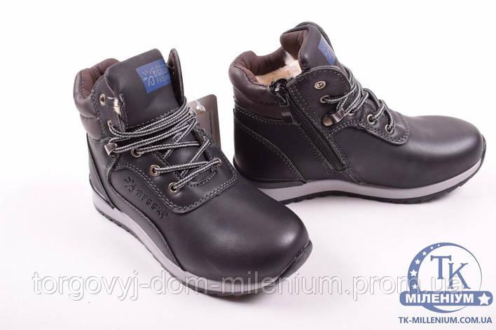 Ботинки зимние для мальчика Bessky B471-1 Размер:27,28,29,30,32, фото 2