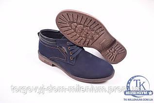 Ботинки мужские демисезонные HOLASO FE09-5B Размер:40,41,42,43
