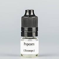 Popcorn (Попкорн) - [TPA, 5 мл]