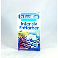 Восстановитель цвета Dr. Beckmann 3в1 200 гр. Германия