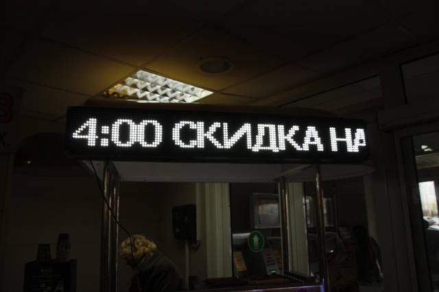 Сосичная 5