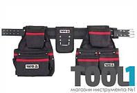 Пояс с карманами для ручного инструмента Yato YT-7400