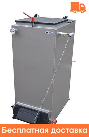 Котел Холмова шахтный твердотопливный 15 кВт Bizon FS с увеличенным бункером.Бесплатная доставка!