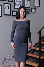 Красивое демисезонное платье миди приталенное спадающее с плеч с длинными рукавами цвет электрик, фото 3