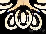 Сверхъяркая светодиодная люстра с цветной подсветкой MX2221/8+4BK LED, фото 6