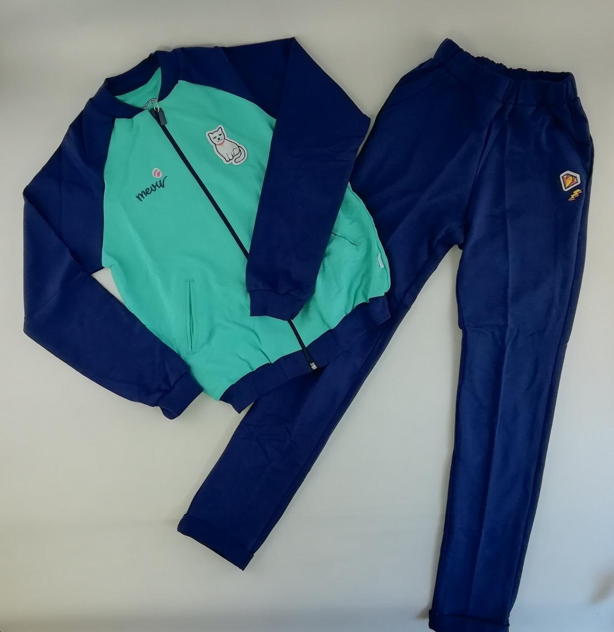 207b3993dfeff Спортивный костюм для девочек Бирюзовый/синий Хлопок Бэмби Украина