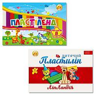 Пластилин на 8 цветов.Наборы для лепки из пластилина.Детские игрушки пластилин.