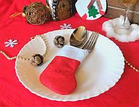 Сапожок новогодний для столовых приборов красный 01