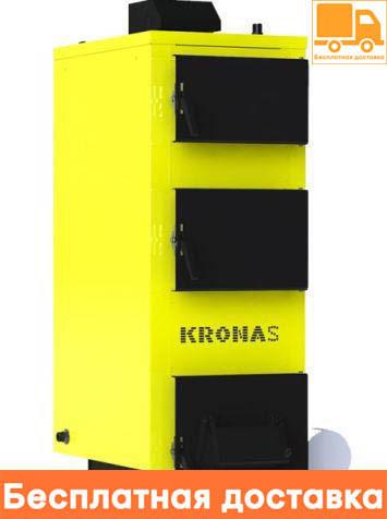 Котлы Кронас Unic твердотопливный 20 кВт. Бесплатная доставка!