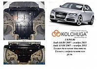 Защита на двигатель, КПП, радиатор для Audi A4 B8 (2007-2011) Mодификация: 2,0 TDI; 3,0 TDI гидроусилитель Кольчуга 1.0398.00 Покрытие: Полимерная