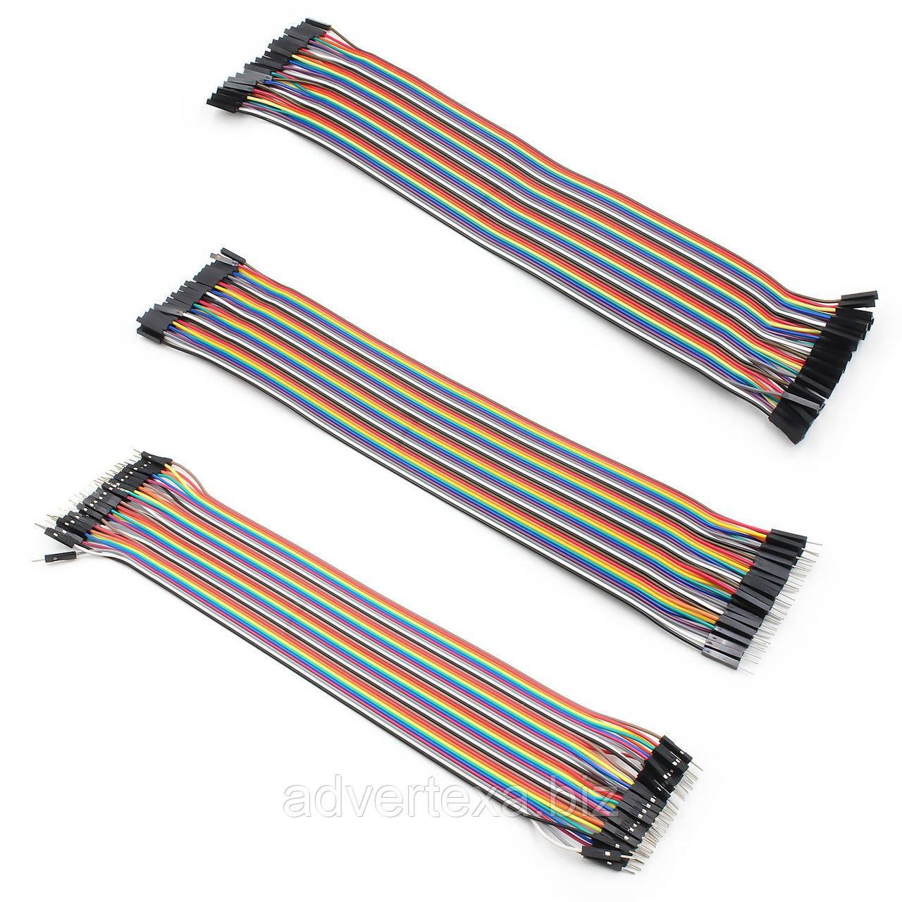 120 штук Dupont Дюпон кабель 30см