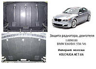 Защита на двигатель, радиатор для BMW 5 E60 E61 (2003-2010) Mодификация: 2,3i; 2,5i; 3,0i; 3,0D 4x4 Кольчуга 1.0702.00 Покрытие: Полимерная краска