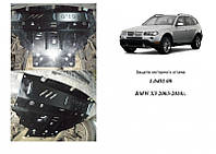 Защита на частично двигатель и радиатор для BMW X3 E83 (2003-2010) Mодификация: 3,0; 2.0D Кольчуга 1.0401.00 Покрытие: Полимерная краска