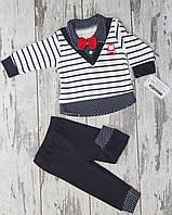 Нарядный костюмчик  для мальчика 6 мес Minitix (Турция)