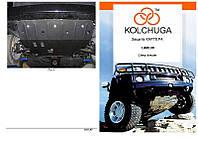Защита на двигатель, КПП, радиатор для Chery Karry (2006-) Mодификация: 1,6 Кольчуга 1.0081.00 Покрытие: Полимерная краска