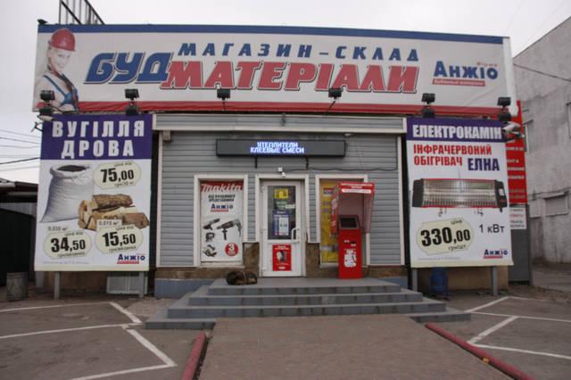 Магазин-склад Анжио