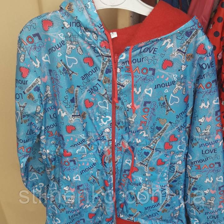 Куртка-ветровка детская на флисе