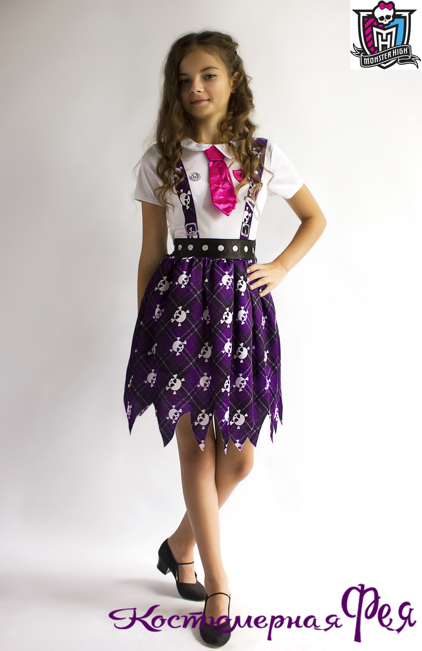 Монстр Хай (Школа Монстров), детский карнавальный костюм (код 84/6)