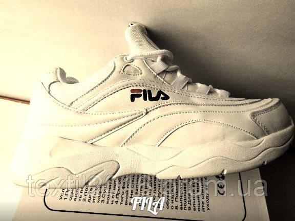 90e6307cc Красивые модные брендовые кроссовки