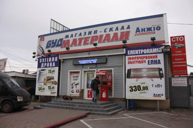 Магазин-склад Анжио 2