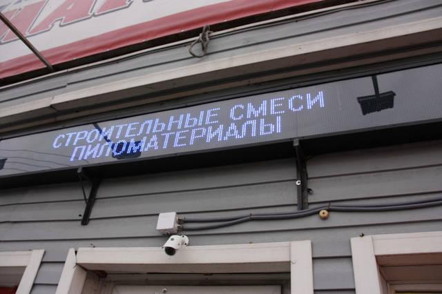 Магазин-склад Анжио 3