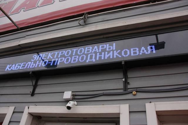 Магазин-склад Анжио 4