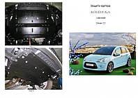 Защита на двигатель, КПП, радиатор для Citroen C3 (2002-2016) Mодификация: 1.1; 1.4; 1.6; 1.4D; 1.6D Кольчуга 2.0022.00 Покрытие: Zipoflex