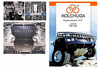 Защита на двигатель, КПП, редуктор, радиатор для Dadi Shuttle (2005-) Mодификация: 2,2 4x4 Кольчуга 2.0203.00 Покрытие: Zipoflex
