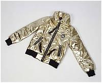 Куртка для девочки  686 весна-осень, размеры 122-140, золото