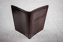 Обложка на паспорт тёмно-коричневая, натуральная кожа, фото 3