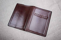 Обложка на паспорт тёмно-коричневая, натуральная кожа