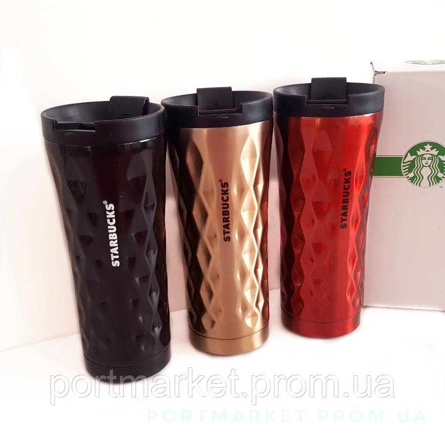 Термокружка Starbucks волнистая - Старбакс, термо чашка на подарок 500 мл