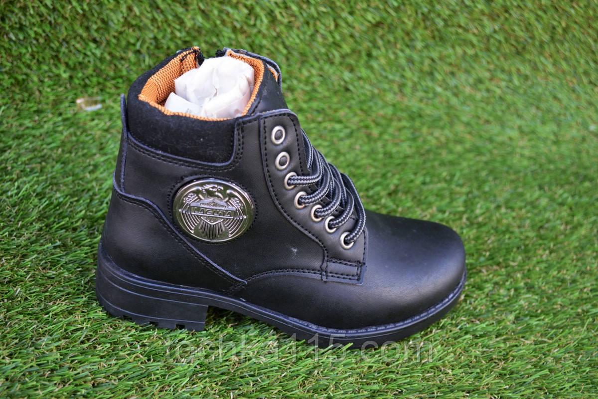 Детские подростковые демисезонные ботинки кожаные р31 - 35