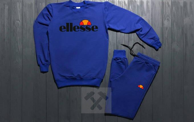 Спортивный костюм без молнии Ellesse синий топ реплика, фото 2