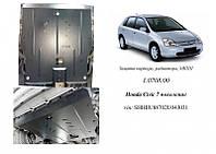 Защита на двигатель, КПП, радиатор для Honda Civic 7 (2001-2006) Mодификация: 1,7 Кольчуга 2.0708.00 Покрытие: Zipoflex