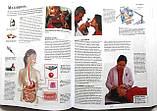 Велика ілюстрована енциклопедія ерудита, фото 3