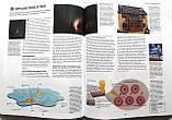 Велика ілюстрована енциклопедія ерудита, фото 4