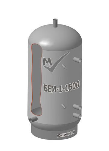 Буферная емкость БЕМ-1-1500 литров с изоляцией