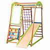 Дитячий спортивний комплекс для будинку BabyWood Plus SportBaby, фото 5