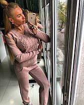 Костюм женский вязаный штаны и кофта косичка с вырезом, фото 2