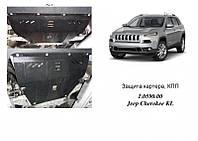 Защита на двигатель, КПП, радиатор для Jeep Cherokee KL (2013-) Mодификация: 2,0D; 2,4; 3,2 Кольчуга 1.0590.00 Покрытие: Полимерная краска